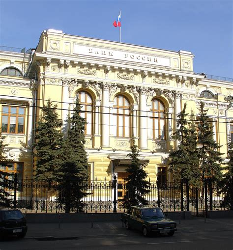 bank russia more trouble for russian banks gainesville coins news