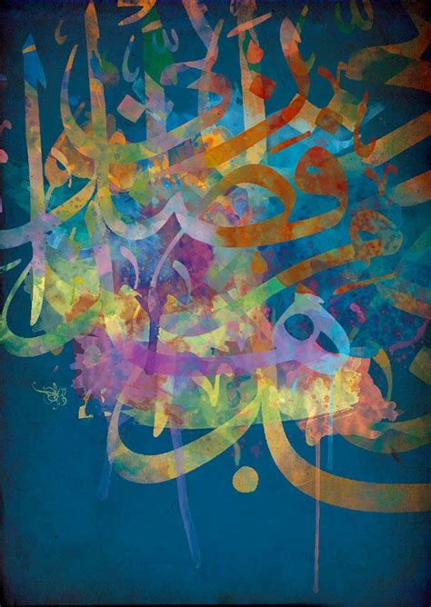 964 best islamic arabic art images on pinterest islamic 634 best arabic calligraphy images on pinterest arabic