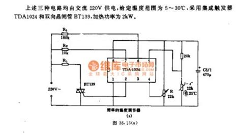 integrated circuits temperature range integrated circuit operating temperature range 28 images lmp7702 circuit integrated circuit