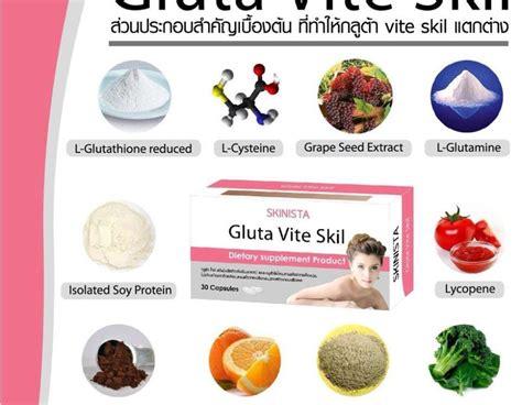 Gluta Vite Skill skinista gluta vite skil 30 capsules thailand best