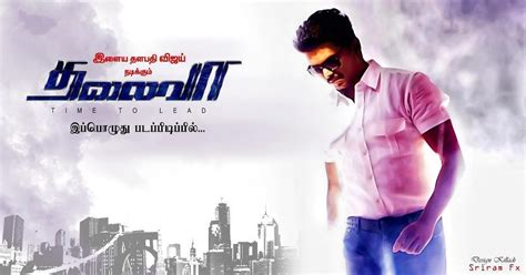 download mp3 wanna one free tamil mp3 songs download thalaivaa 2013 tamil mp3