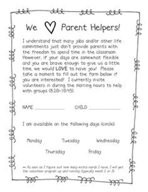 Parent Letter Requesting Supplies Mid Year Request For School Supplies B W School Supply Letter For Parents Freebie Susie