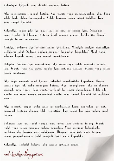search results for surat untuk pacar ulta calendar 2015