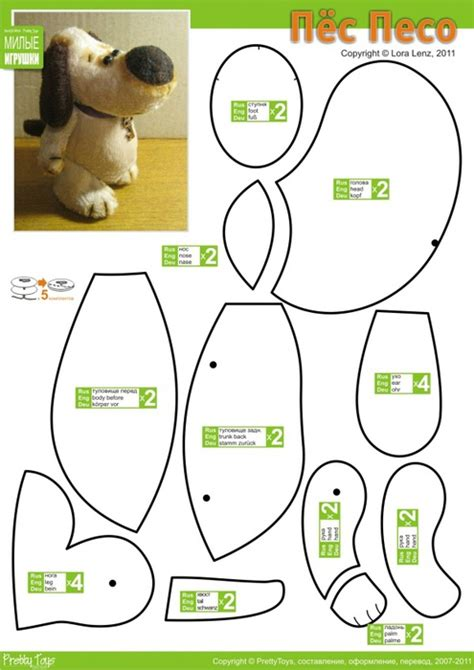 6 best images of free printable sewing patterns cat free