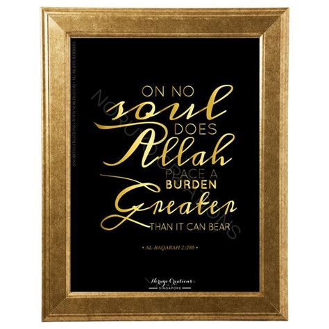 printable version of quran 1000 images about islamic home decor ideas on pinterest