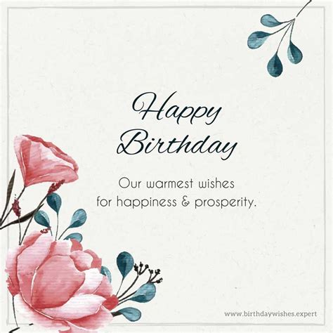 Happy Birthday Quotes For My In