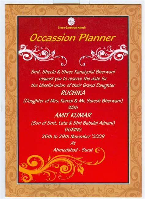 Wedding Wishes Card By Club Malayalam by Wedding Anniversary Quotes For Friends