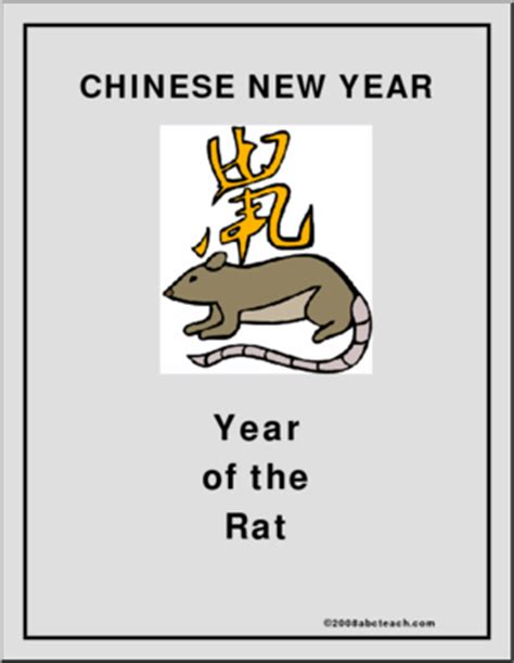 new year meaning of rat sign year of the rat abcteach