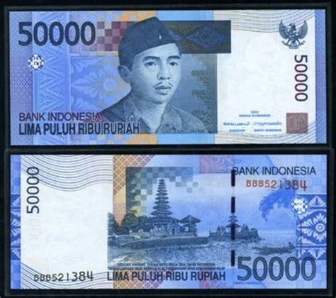 Uang Lama 50 000 gambar uang rupiah wagu indonesia
