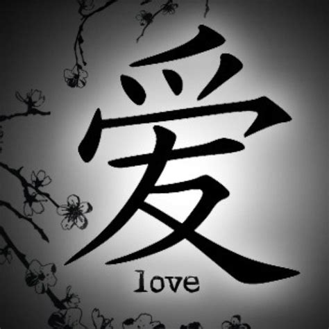 chinese love symbol symbols emoticons 17 best images about love symbols on pinterest tattoo