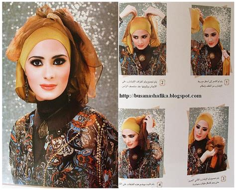 cara memakai hijab modern hijab tutorial