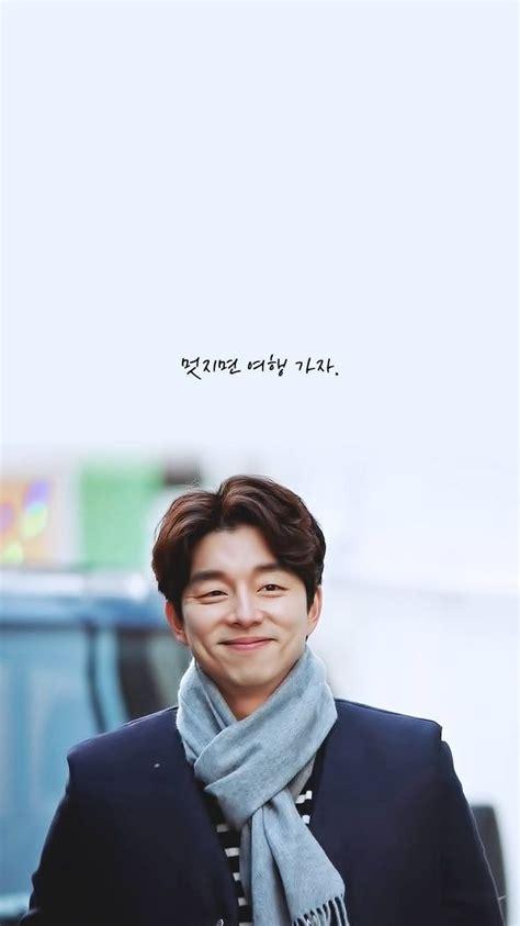 gong yoo 2015 next drama best 25 gong yoo ideas on pinterest goong yoo goblin