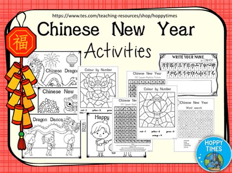 new year ks1 free ks1 new year activities by hoppytimes