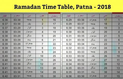 ramadan  time table india decoration  wedding