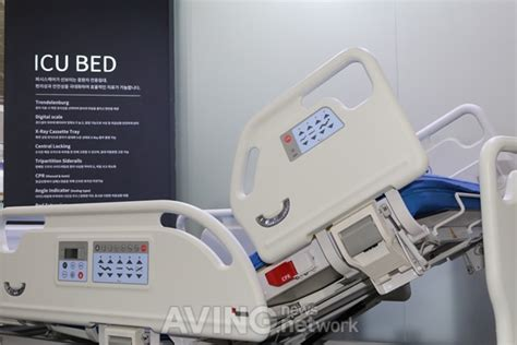 best smart bed photo the new smart bed product prizo icu added motor of top and bottom slope system