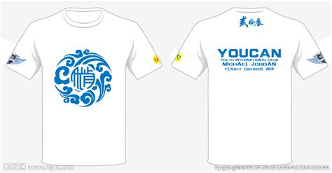 衣服设计图片 Fashion Design T Shirt Templates