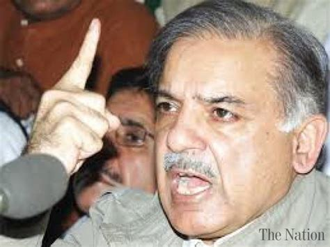 Restraining Order Records Cm Orders Record Increase In Salaries Of Chief Ig Punjab