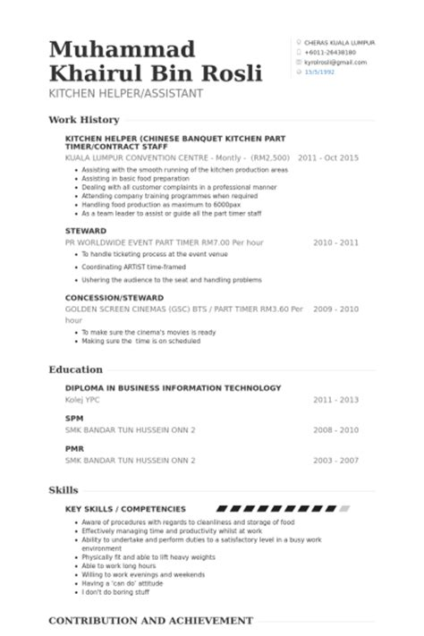 Aide De Cuisine Exemple De Cv Base De Donn 233 Es Des Cv De Visualcv Kitchen Manager Resume Template