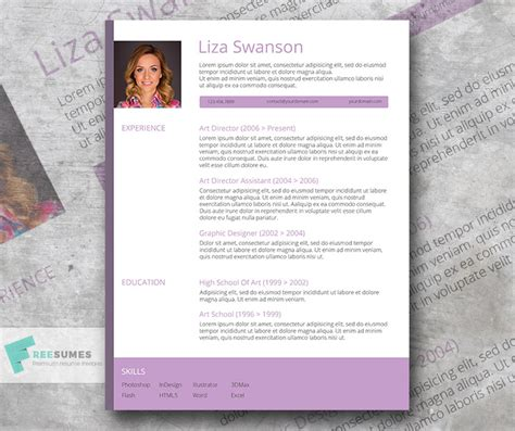 Free Female Resume Template Purple Pop Free Colorful Resume Templates