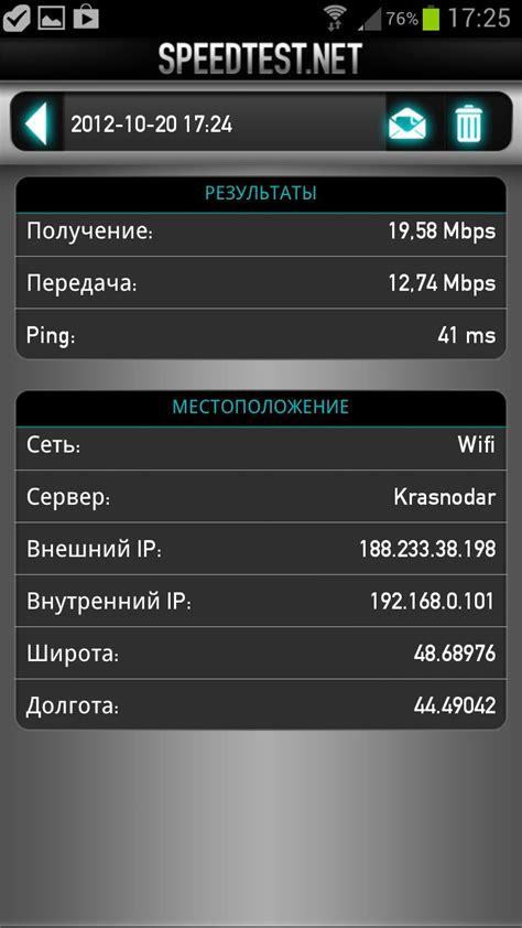 speed test net mobile speedtest net mobile программы для android скачать