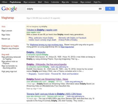 Search Engine Optimization Articles by Tips And Guides Search Engine Optimization Articles Page 1