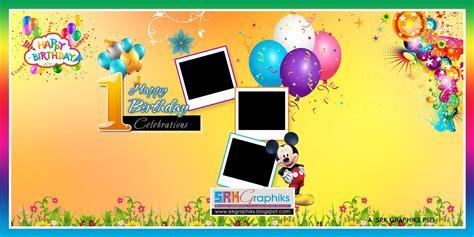 happy birthday flex design creative birthday flex banner psd template free downloads