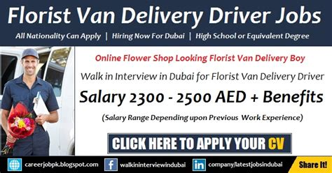 Florist Jobs In Dubai | florist delivery driver jobs in dubai walk in interview latest