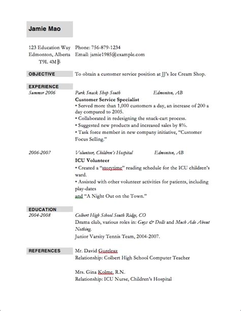 Best Resume Examples Canada by Top 10 Resumes Best Resume Example
