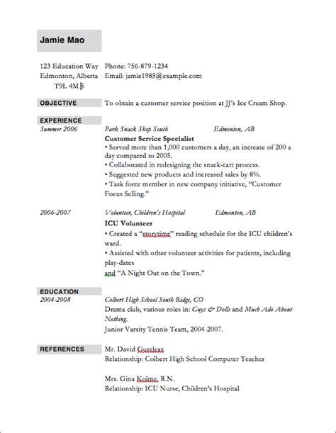 Top 10 Resumes   Best Resume Example