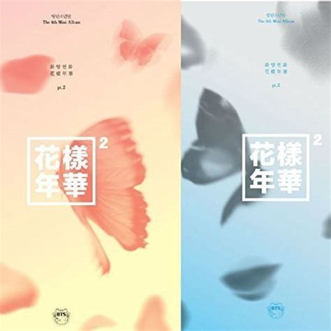 download mp3 bts the most beautiful moment in life bts cd covers