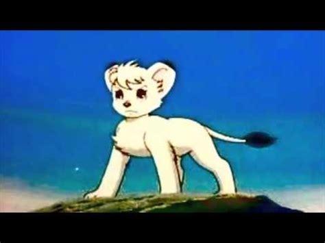 white lion film youtube hqdefault jpg