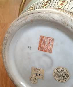 porcelain vase marks marks on porcelain porcelain marks on macau