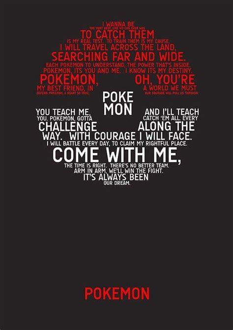 theme song theme song lyrics shaped as pokeball lyrics