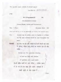 Essay Book For Ba by School Of Open Learning Sol Question Papers Question Paper Human Rights Gender And