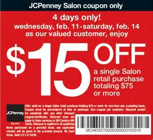 Catalog Request Pottery Barn Jcpenney Coupons Amp Deals
