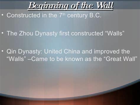Great Wall Of China Ppt Great Wall Of China Powerpoint