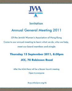 Invitation Letter For General Meeting Agm Invitation Templates Cloudinvitation