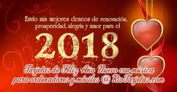 imagenes que digan feliz navidad les desea barbara tarjetas de a 241 o nuevo 2018 postales feliz a 241 o nuevo rio