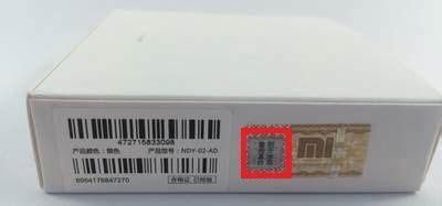 Powerbank Xiaomi Asli 5 tips membedakan powerbank xiaomi asli palsu gadgetren
