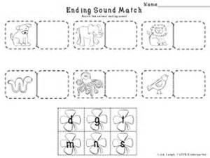 beginning letter sounds cut and paste worksheets 1000