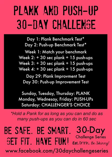30 day push up and sit up challenge 30 day plank and push up challenge active