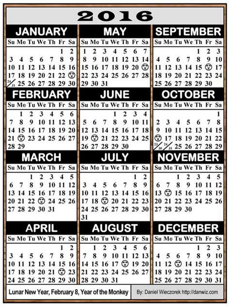 8 best images of 2016 pocket planner calendar free 2016 usa japanese international calendars pdf kindle