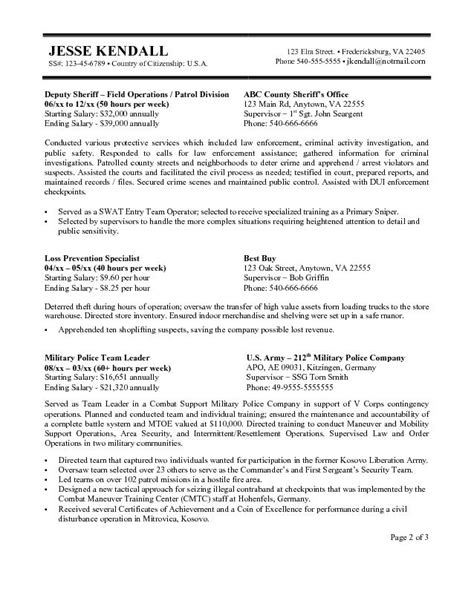 sle federal government resume 2015 federal resume exles
