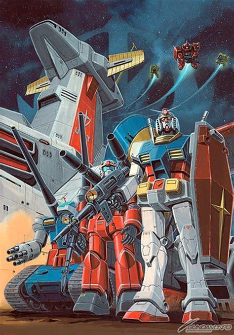 film robot gundam gundam poster from 1980 giant robots pinterest
