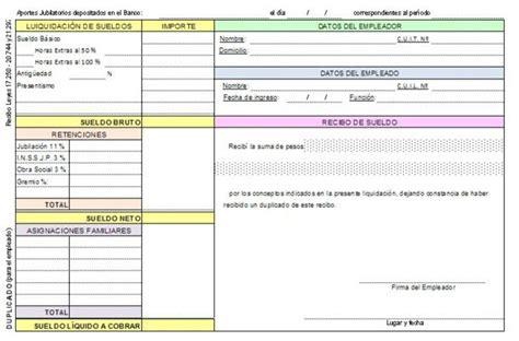 empleados de comercio liquidaci 243 n de sueldo septiembre de recibo de sueldo comercio santa fe el recibo de sueldo 2
