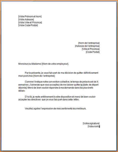 Lettre De Démission Stage 7 lettre de d 233 mission exemple lettre de demission