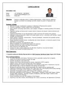 md fazil resume for the position of medical rep