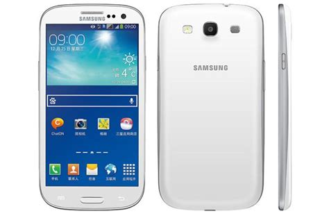 Hp Samsung Galaxy S3 China samsung galaxy s3 neo launched in china