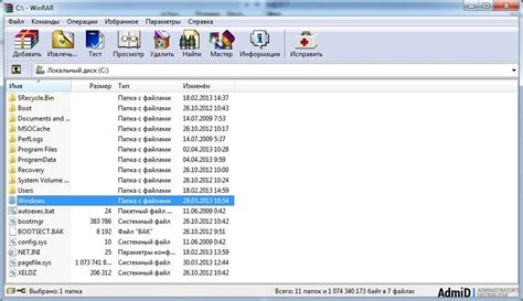 full version winrar free download 32 bit windows 7 winrar 4 00 32bit and 64bit full version small duck