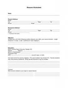 Blank Template For Resume Download Blank Resume Format Free Resume Templates
